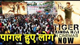 फिल्म देखने के लिए पागल हुए लोग | Tiger Zinda Hai Public Reaction | Salman Khan | Katrina Kaif