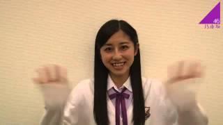 乃木坂46クイズ - 4thシングルのタイトル 斎藤ちはる.
