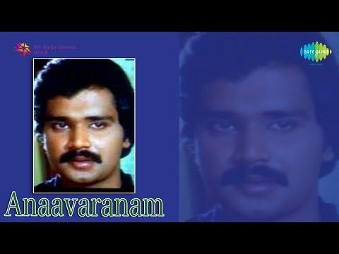 Anavaranam   Saraswathiyamam Kazhinju song