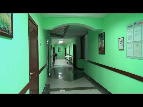 Центр практической наркологии