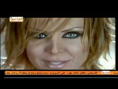 Rola Saad Leih Ta3mel Kida رولا سعد لية تعمل كدة