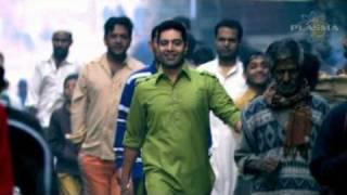 Kamal Heer - Jinday Ni Jinday - Kutab Minar - NEW HQ Video