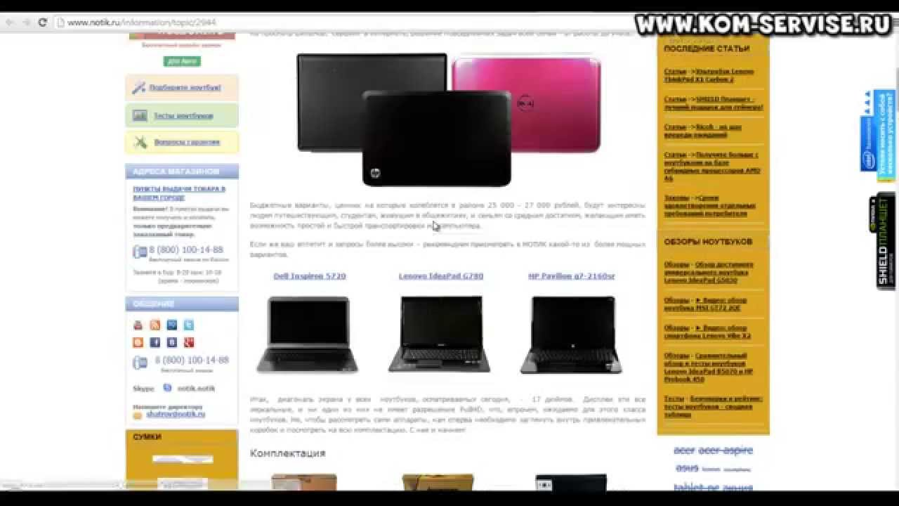 17 янв 2011. Прямых конкурентов, как я уже говорил, у lg optimus one. Доступная цена ; ёмкостный дисплей; корпус с покрытием soft touch.