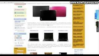 Обзор ASUS N53TA: ноутбук о двух видеокартах