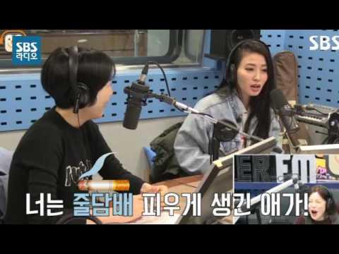 [SBS]라디오핫클립, 천생 여자 황보