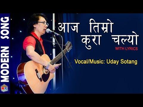 Aaja Timro Kura Chalyo By Uday Sotang | Nepali Song | Lyrical Video