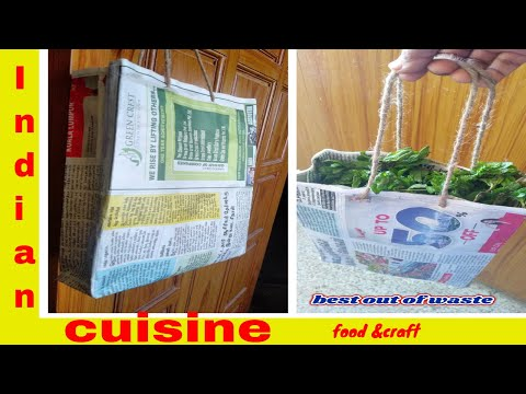paper bag making tutorial/how to make paper bag with newspaper /how to make paper bag at home