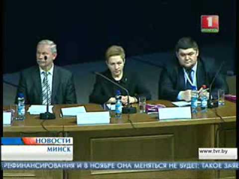 ИТ Банк в Омске - адреса, кредиты, отзывы о банке