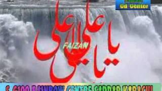 Ali key sath hai zehera ki shahdi by zaman zaki taji (zaid ahmed)