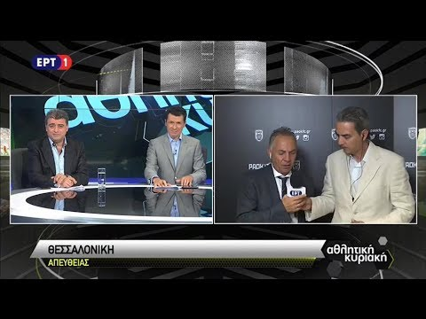 Η μεγάλη νίκη του ΠΑΟΚ επί της ΑΕΚ με 2-0 στην Τούμπα στην Αθλητική Κυριακή (23/9/18)
