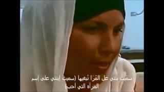 من أغاني التراث التونسي - نوصيك تلقى الخير كانك عازم (منقول)