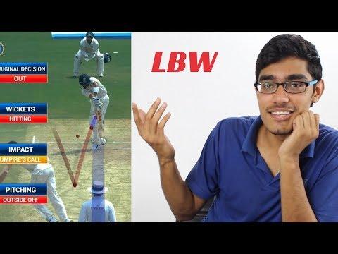 LBW- आउट होने का अजीबोगरीब तरीका | Leg Before wicket Explained | SportShala