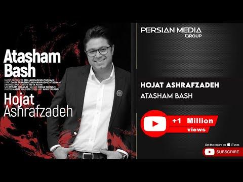 Hojat Ashrafzadeh - Atasham Bash ( حجت اشرف زاده - آتشم باش )