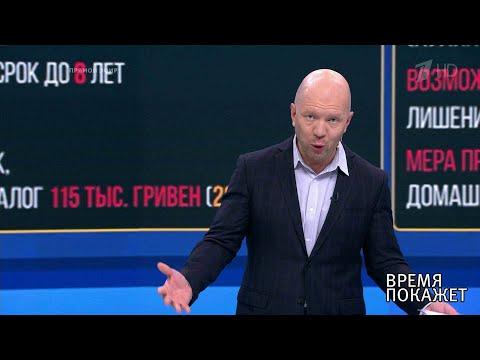 Националисты Украины. Время покажет. 13.03.2019