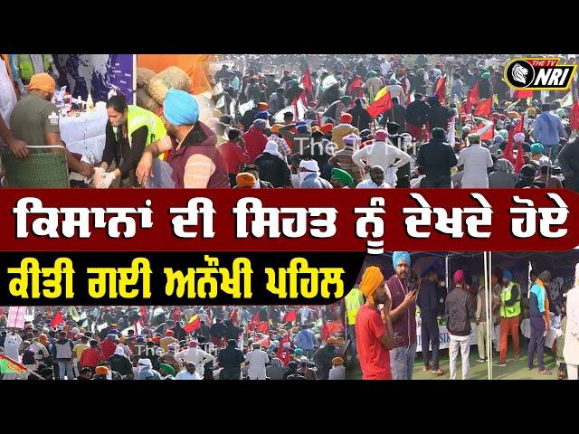 Singhu Border ਤੇ ਲਗਾਇਆ ਗਿਆ ਮੈਡੀਕਲ ਕੈੰਪ | Punjab Kisan Update
