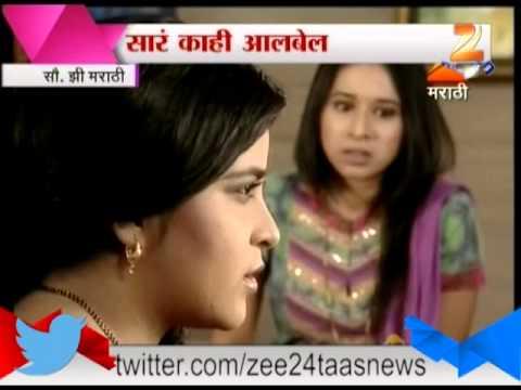 Zee24Taas : CHANNEL KATTA : HONAR SUN ME YA GHARCHI