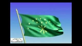 Circassian national anthem
