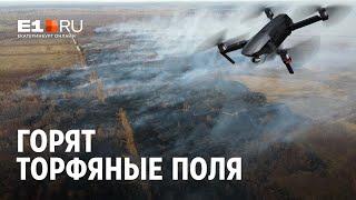 Екатеринбург задыхается: возле района