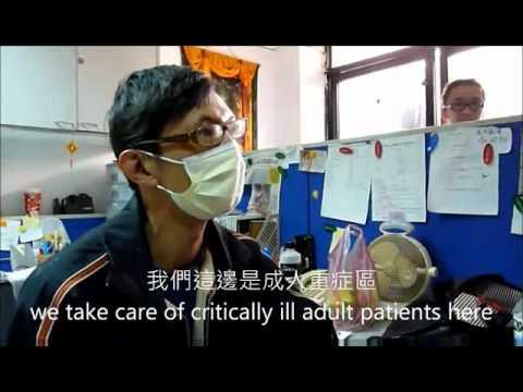 Taiwan Harmony Home Association Taipei Medical University