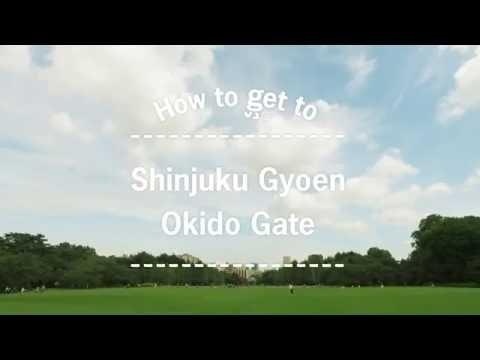 How to get to Shinjuku Gyoen Okido Gate