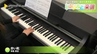 使用した楽譜はコチラ http://www.print-gakufu.com/score/detail/56116...