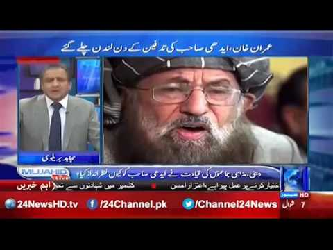Mujahid Live : Mujahid Barelvi asks why IK and TUQ did not participate in Edhi funeral prayer