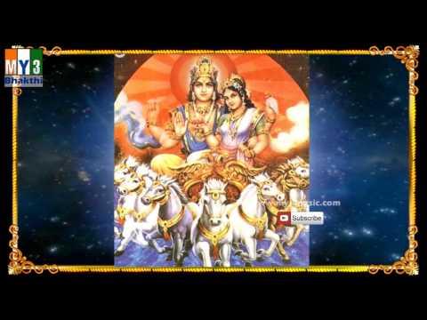 Lord Surya Narayana Songs - Surya Ashtakam - Bhakthi