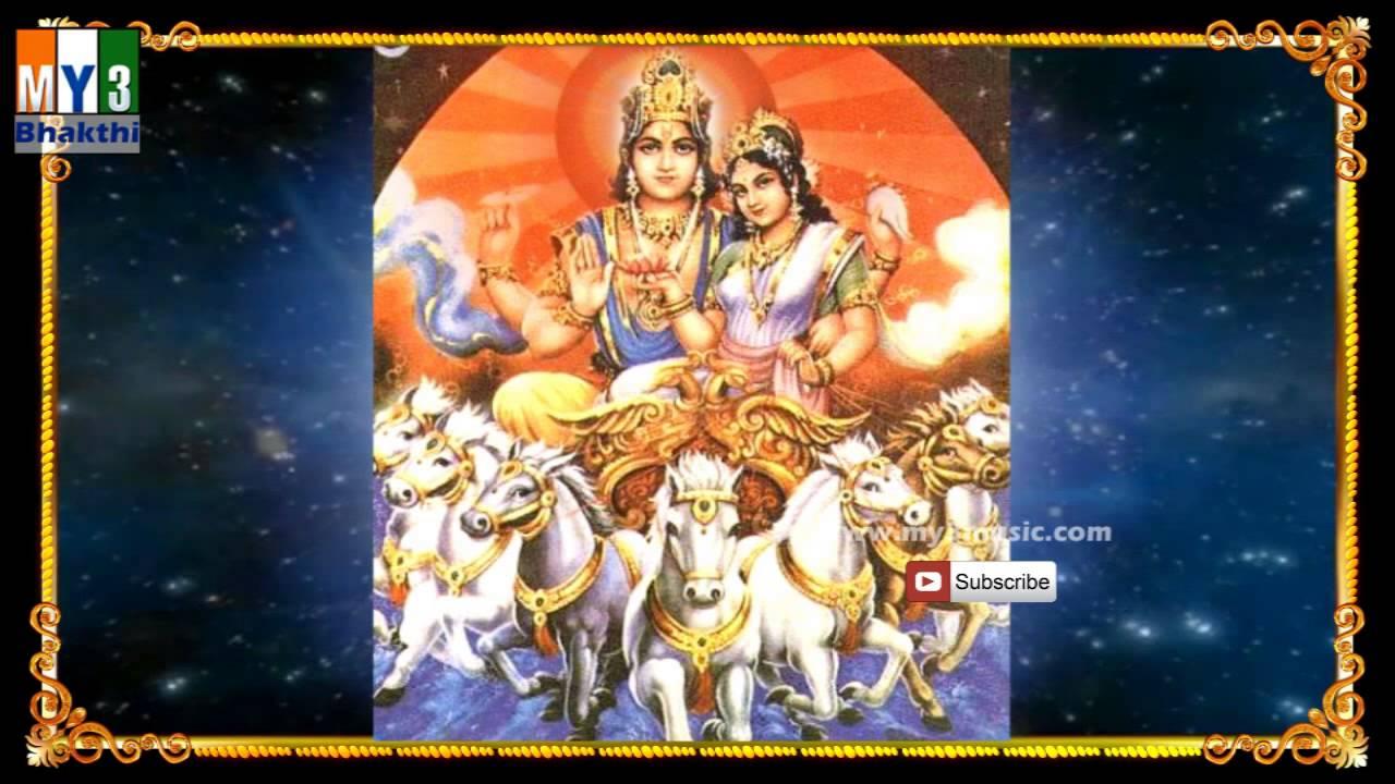 lord surya narayana songs - surya ashtakam - bhakthi - youtube