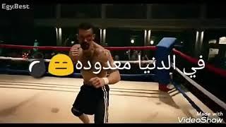 #ضربه ضربه دمار دوده انت دخلت في حرمات دوده💔💔