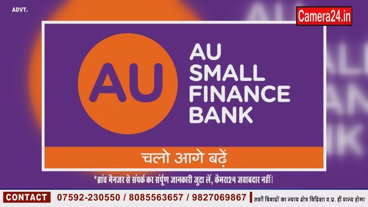 Au Small Finance Bank Youtube