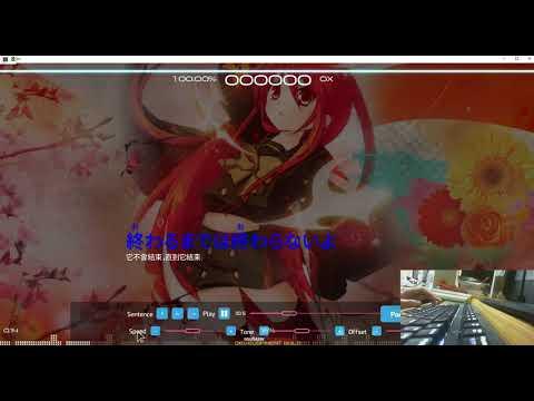 osu!Karaoke :  HotKay +  PlayBack + Translate