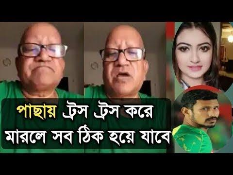 Sefat Ullah Funny Life Video।Thug Life Complications Bangladesh ।সিফাত উল্লাহ।