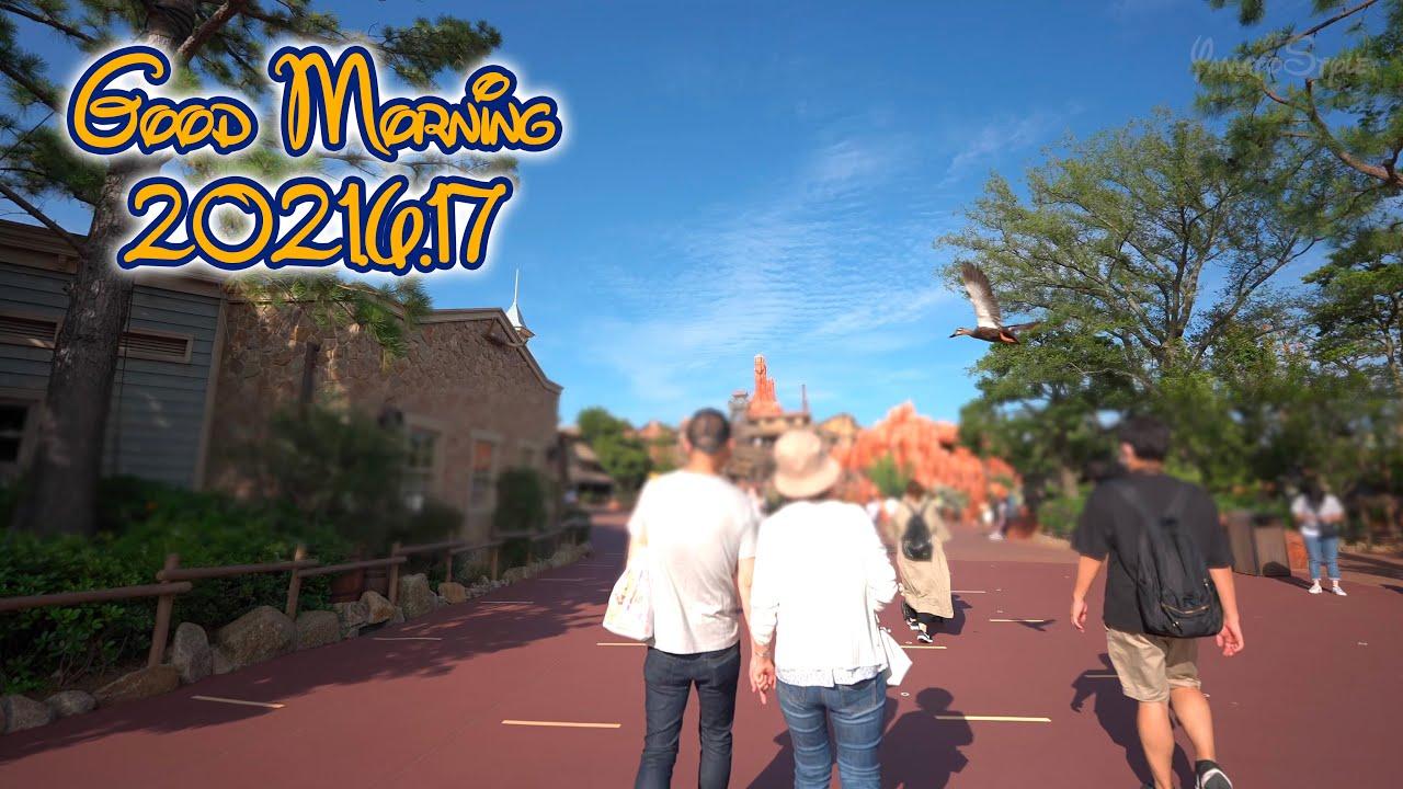 Every Morning 30sec Disney 2021.6.17
