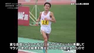 東洋大学 リオ五輪特集 「石川 末廣選手」