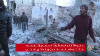إدلب تحت القصف لليوم الثالث