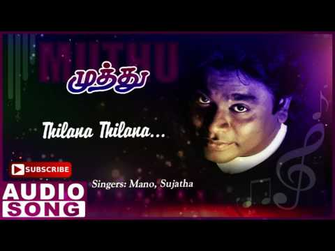 Muthu Tamil Movie Songs | Thillana Thillana Song | Rajinikanth | Meena | AR Rahman | Music Master