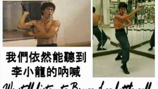 The Legend of Bruce Lee opening theme - Battle Call