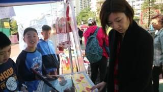 Publication Date: 2017-05-18 | Video Title: 支持中學生的年宵攤檔
