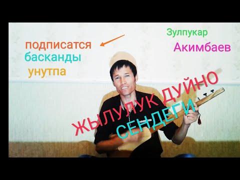 Узбекскийпорно