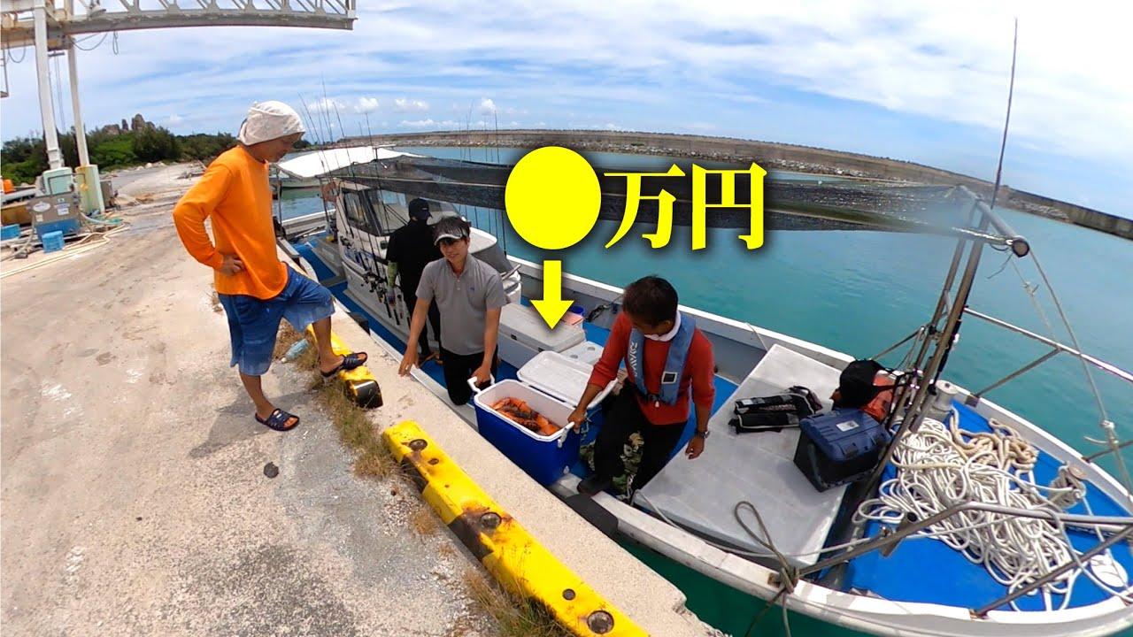 【離島生活】凄ウデ漁師の釣り船でいくら稼げる?驚きの検証結果とは…