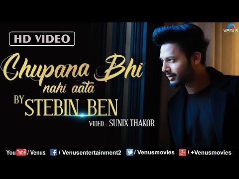 Chupana Bhi Nahi Aata | Stebin Ben | Baazigar | Lyrical Video | Shah Rukh Khan | Cover Song