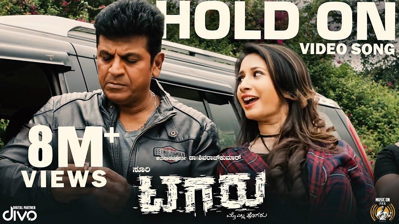 Download Tagaru - Hold On (Video Song) | Shiva Rajkumar | Manvitha | Charanraj | Yogaraj Bhat
