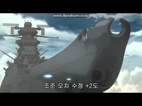 宇宙戰艦大和號2199 (TV版)線上看