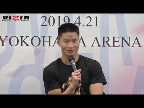 RIZIN.15 試合後インタビュー 【ベン・ウィン選手】