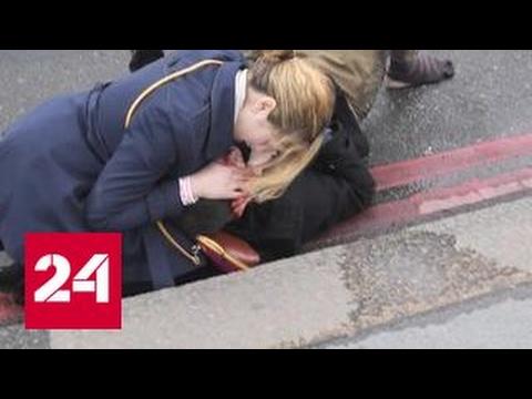 В лондонском теракте погибли три человека, 20 пострадали