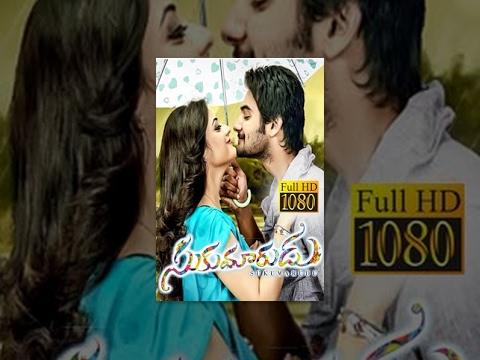 Sukumarudu Full Movie    1080p Full HD    Bhavani Movies