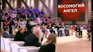 """Пусть говорят - """"Босоногий ангел"""" (22.03.2011) передача"""