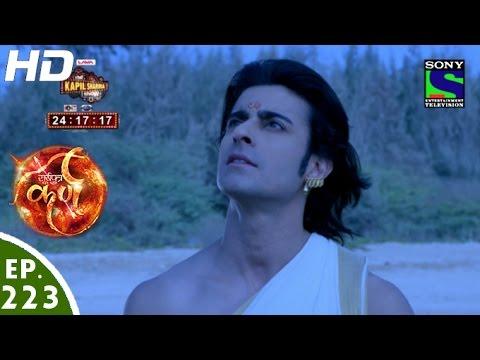 Suryaputra Karn - सूर्यपुत्र कर्ण - Episode 223 - 22nd April, 2016