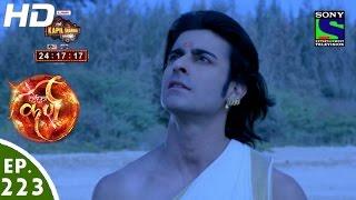 Video Suryaputra Karn - सूर्यपुत्र कर्ण - Episode 223 - 22nd April, 2016 download MP3, 3GP, MP4, WEBM, AVI, FLV September 2017