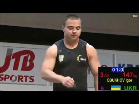 2017 World Junior Weightlifting 85 kg A